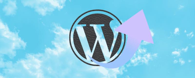 WordPressのアップデートはしなくちゃダメ?