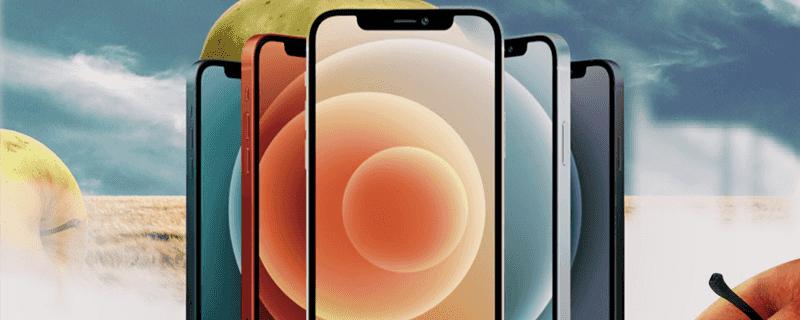 iPhone12の画面サイズ何ピクセル?